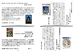 Hajimeteno_kaigaibungaku_08